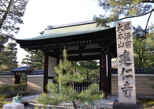 建仁寺の勅使門