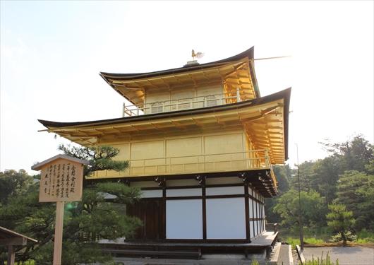 金閣の建築様式