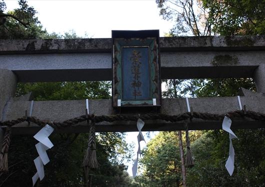 崇道神社二の鳥居