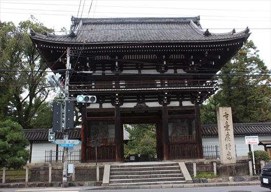 広隆寺楼門
