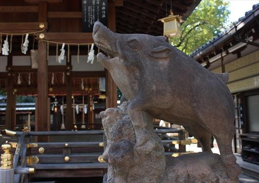 護王神社狛猪