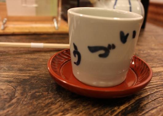 いづうのお茶