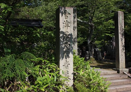 会津藩士のお墓