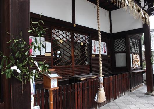 京都大神宮巫女様
