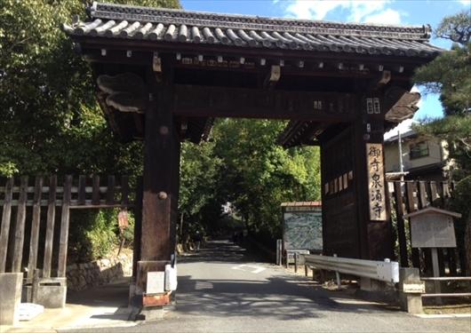 泉涌寺入口