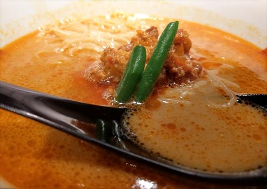 麵屋虎杖カレー担々麺