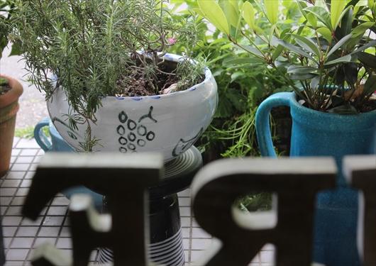 ラヴァチュール植木鉢