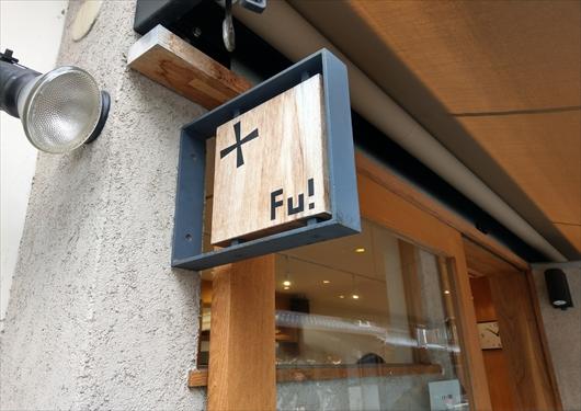 flipup看板