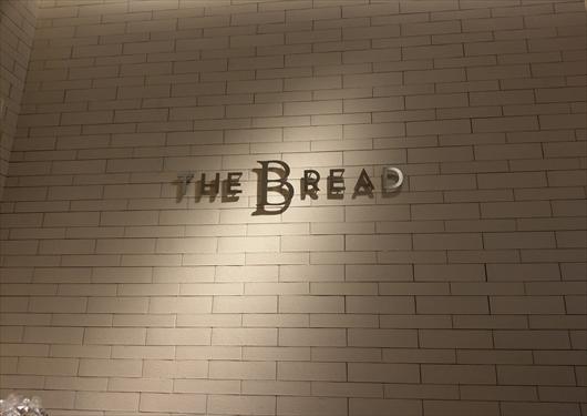 ザ・ブレッドの看板