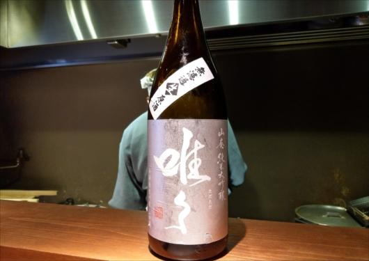 日本酒唯々