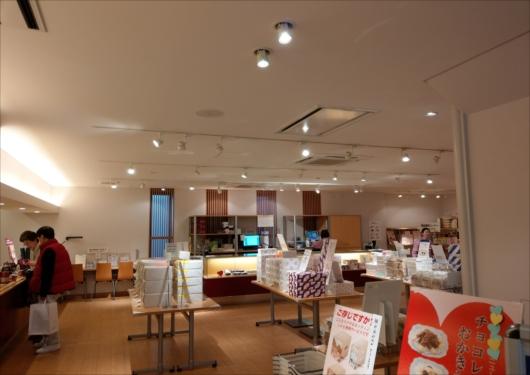 播磨屋本店京都パレスサイド店