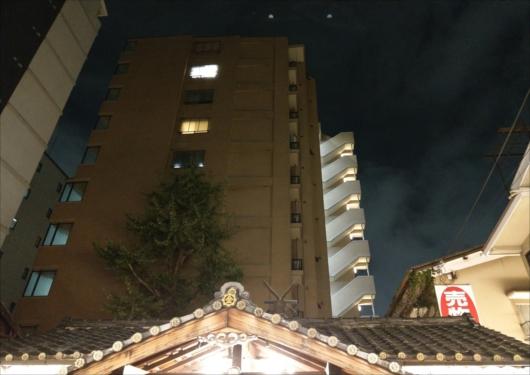 御金神社マンション