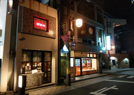京都カマル外観