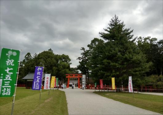 上賀茂神社二の鳥居