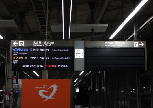 転職活動中の京都駅
