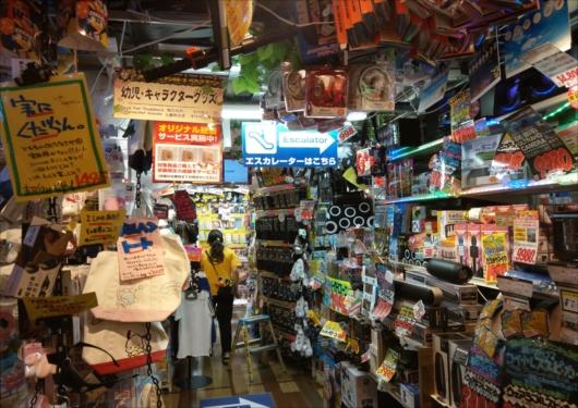 ドンキホーテ京都四条河原町店内家電エリア