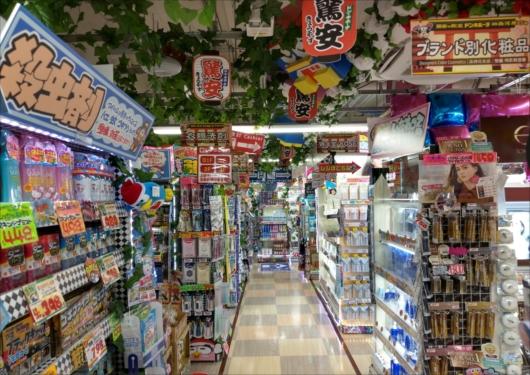 ドンキホーテ京都四条河原町店内