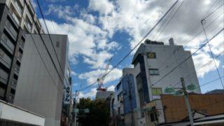 ドン・キホーテ京都河原町店