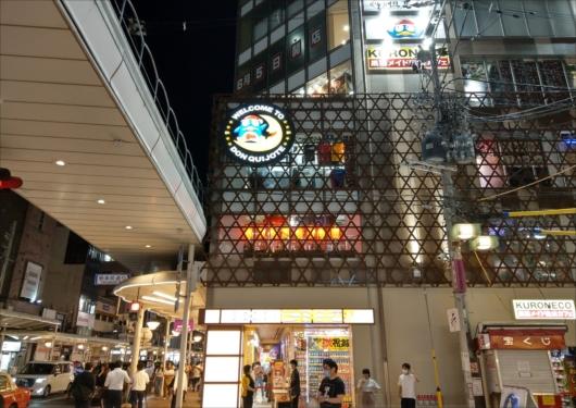 ドンキホーテ京都四条河原町店外観
