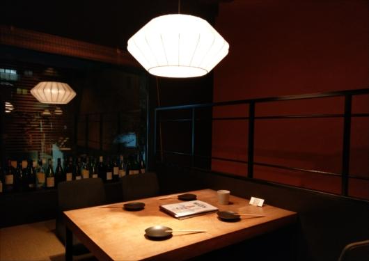 sumiyaki燈2階テーブル席