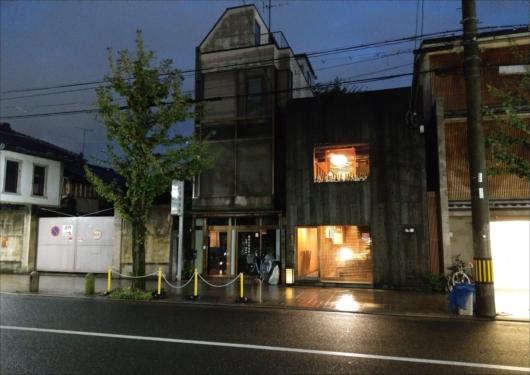 sumiyaki燈外観