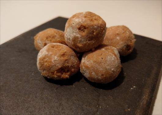 都松庵のきな粉クッキー