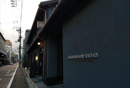 東急ステイ京都両替町通入口