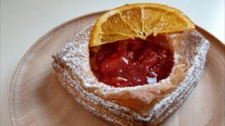 アルチザナル苺とオレンジのデニッシュ