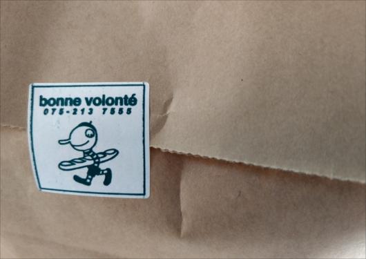 ボンボランテ紙袋