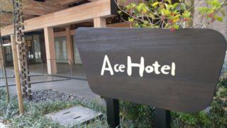 エースホテル京都看板