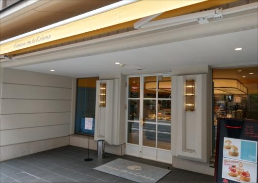 クレームデラクレーム京都本店