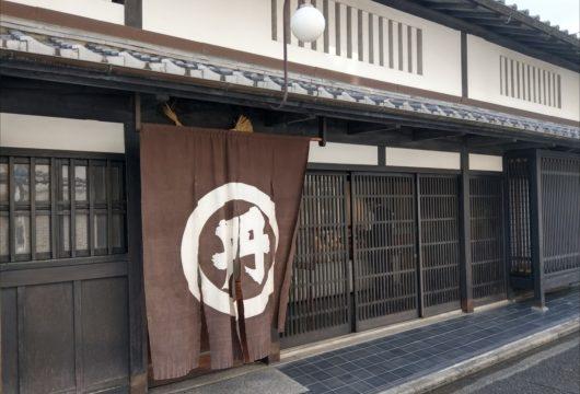 本田味噌本店外観