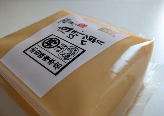 本田味噌本店西京白味噌