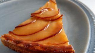 ナンポルトクワりんごのタルト