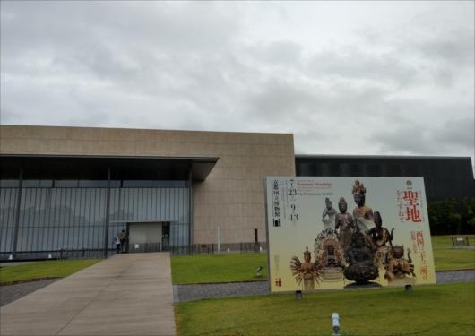 京都国立博物館平成知新館聖地をたずねて