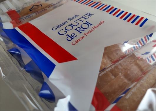 ガトーフェスタハラダフランス包装