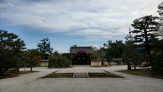 大覚寺勅使門前