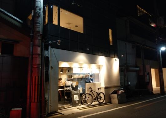 麺屋優光入口