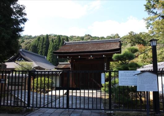 苔寺前西芳寺