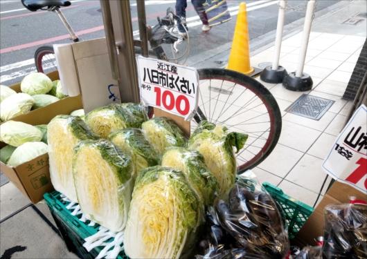 叶屋の烏丸六角店白菜100円