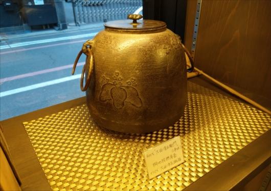 加茂川京鉄瓶