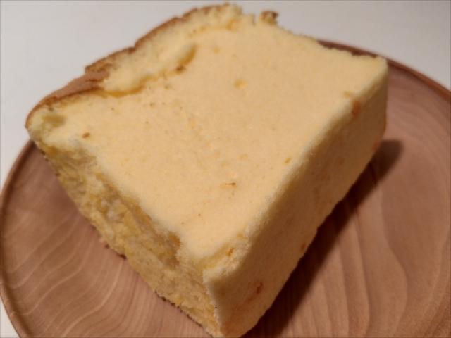黄白白プレーン味