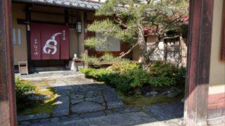 京都なり田暖簾