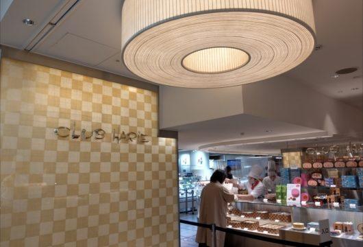 クラブハリエ京都高島屋店