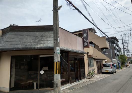 鶴屋寿本店