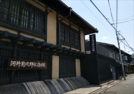 河井寛次郎記念館入口