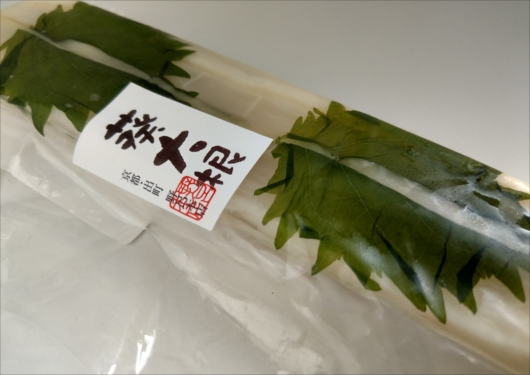 野呂本店の葵大根包装